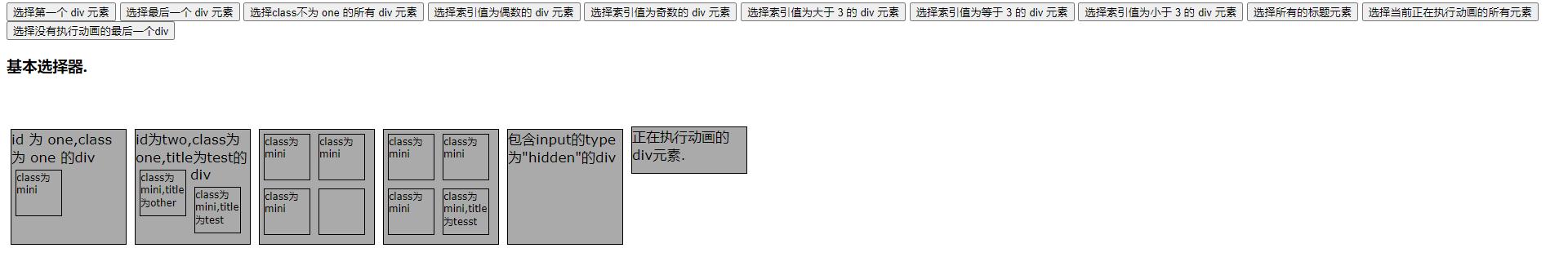 image-20201202151922799