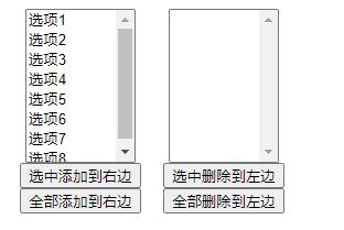 image-20201202195235017