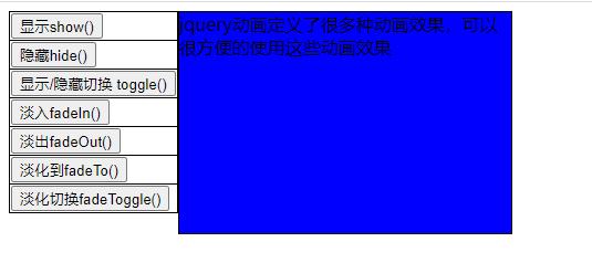 image-20201203092356939