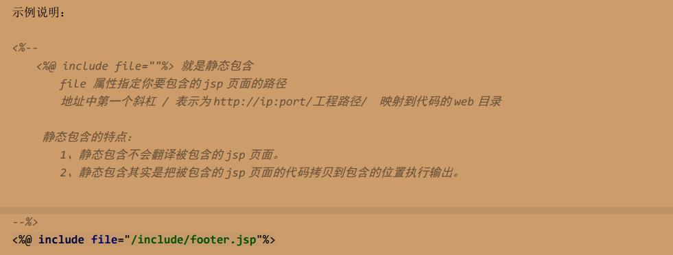 image-20201211184732460