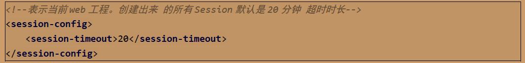 image-20201217205321565