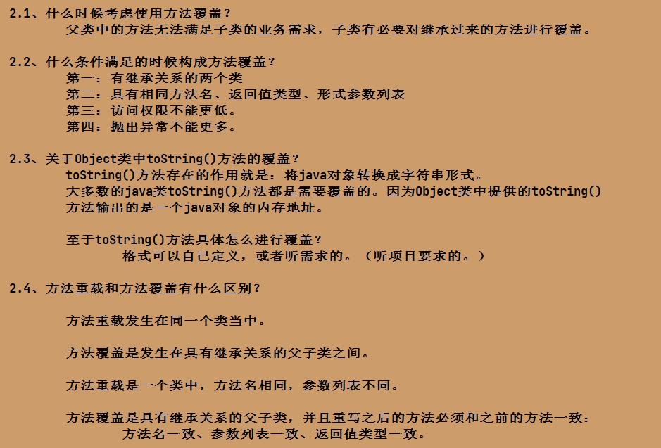image-20201227201108182