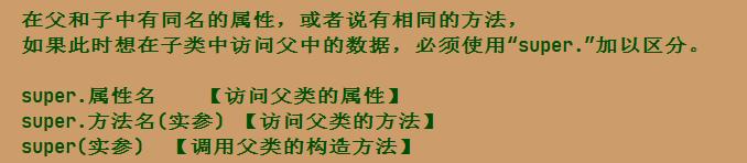 image-20201228182620103