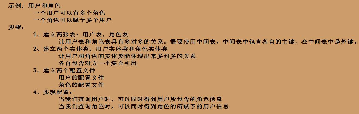 image-20210104191756388